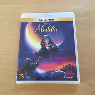 ディズニー(Disney)のアラジン MovieNEX Blu-ray(キッズ/ファミリー)
