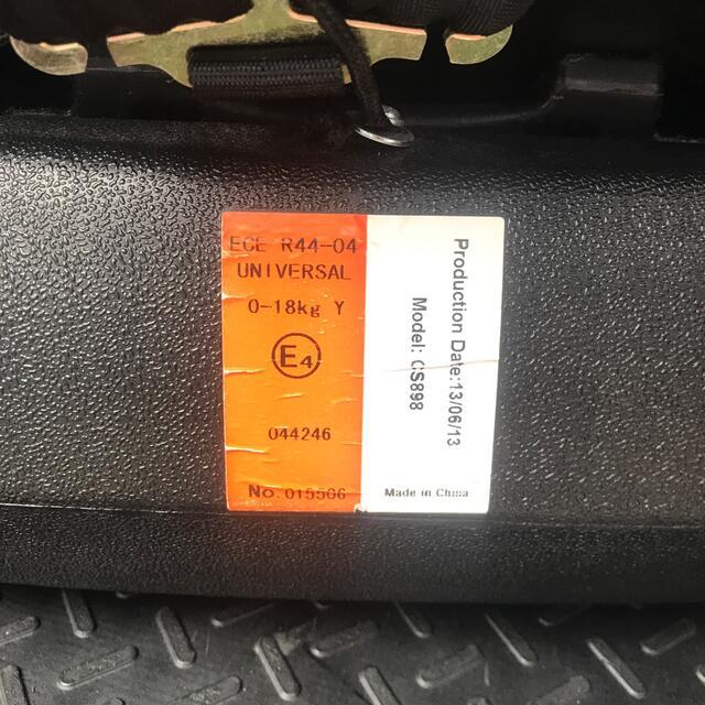 Goodbaby(グッドベビー)のグッドベイビー  チャイルドシート  キッズ/ベビー/マタニティの外出/移動用品(自動車用チャイルドシート本体)の商品写真