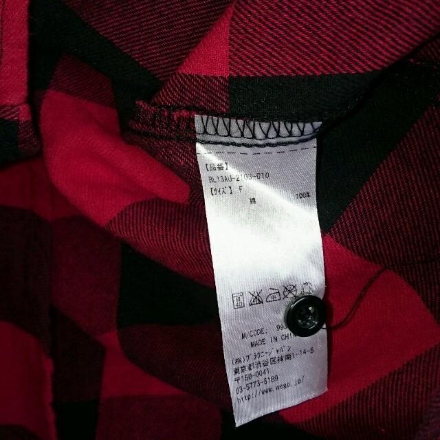 赤×黒ブロックチェックシャツ/M レディースのトップス(シャツ/ブラウス(長袖/七分))の商品写真