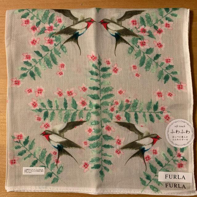 Furla(フルラ)のフルラ ガーゼハンカチ レディースのファッション小物(ハンカチ)の商品写真