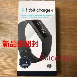 fitbit charge4 GPS搭載 Suica対応