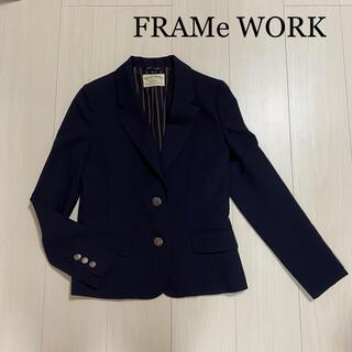 フレームワーク(FRAMeWORK)のFRAMeWORK ジャケット ネイビー(ブルゾン)