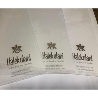 ハレクラニ  クリアファイル10枚(ノート/メモ帳/ふせん)