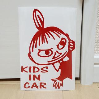 ひょっこり ミィ リトルミー ムーミン ステッカー シール キッズインカー 子供(外出用品)