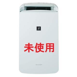 SHARP - シャープ 衣類乾燥機&除湿機 CM-J100-W プラズマクラスター 1台4役