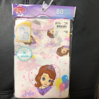 ディズニー(Disney)の新品未開封 プリンセス  ソフィア  ランニング  タンクトップ (肌着/下着)