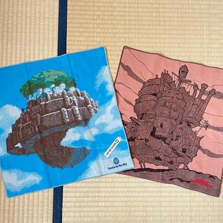 ジブリ - A 新品☆ハンカチ2枚セット ジブリ 天空の城ラピュタ ハウルの動く城 今治
