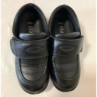 ショパン CHOPIN フォーマル靴 男の子用 19センチ