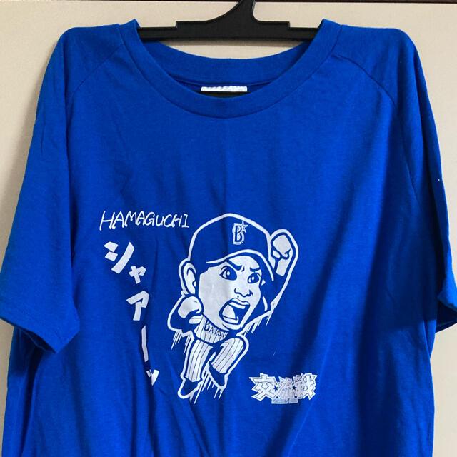 横浜DeNAベイスターズ(ヨコハマディーエヌエーベイスターズ)の横浜DeNAベイスターズ交流戦Tシャツ(1枚500円) スポーツ/アウトドアの野球(応援グッズ)の商品写真