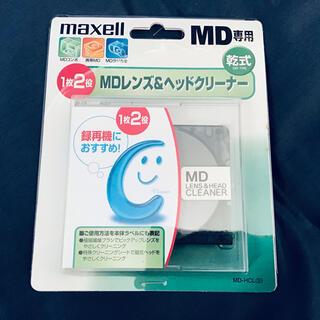 マクセル(maxell)のmaxell MDレンズ&ヘッドクリーナー 乾式(その他)