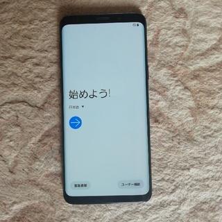 au - Galaxy S9  au  SIMロック解除済み