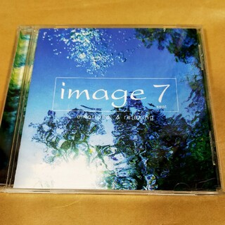 image7   emotion & relaxing CD1枚(ヒーリング/ニューエイジ)