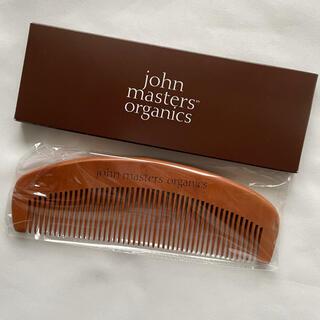 John Masters Organics - ジョンマスターオーガニック オリジナルコーム