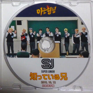 SUPER JUNIOR - Super junior 知ってる兄 2019.10.12