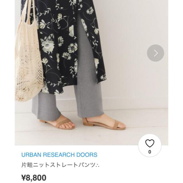 DOORS / URBAN RESEARCH(ドアーズ)の片畦ニットストレートパンツ レディースのパンツ(その他)の商品写真