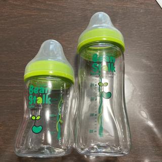 ユキジルシメグミルク(雪印メグミルク)のビーンスターク 哺乳瓶 2本(哺乳ビン)