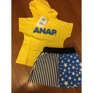 アナップ(ANAP)のANAP Tシャツ&スカート セット 100cm(ワンピース)