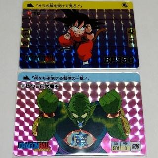 BANPRESTO - ドラゴンボール カード ダス