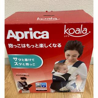 Aprica - アップリカ 抱っこ紐コアラ