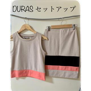 デュラス(DURAS)のセットアップ スカート(セット/コーデ)
