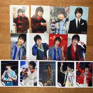 キスマイフットツー(Kis-My-Ft2)の玉森裕太 公式写真 13枚セット(アイドルグッズ)