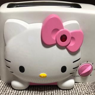 ハローキティ(ハローキティ)の(24日限定、値下げ中)可愛いキティちゃん トースター(調理機器)