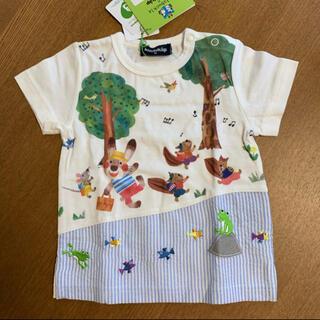 クレードスコープ(kladskap)のクレードスコープ 80 コロボックル(Tシャツ)