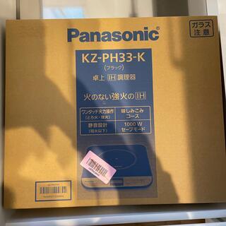 Panasonic - 卓上IH調理器 KH-PH33-K