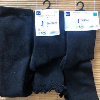 ジーユー(GU)の新品⭐︎GU⭐︎オーバーニーソックス3足セット(靴下/タイツ)