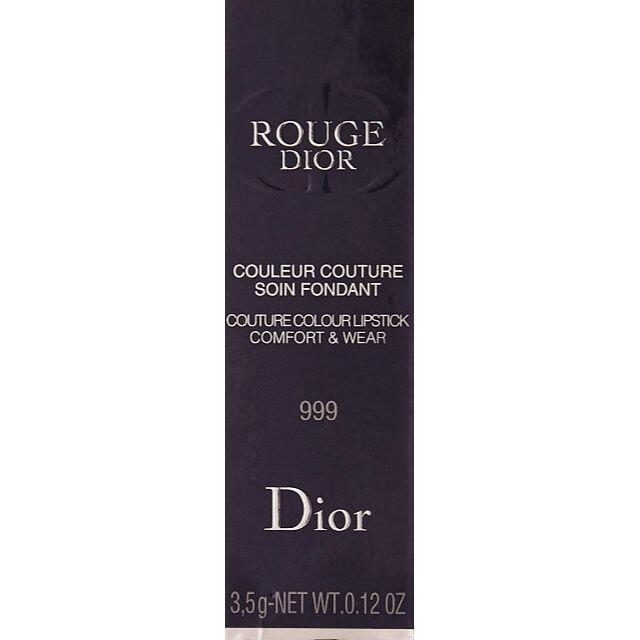 Dior(ディオール)の【5割引 / 新品未使用】クリスチャンディオール ルージュ【#999】 コスメ/美容のベースメイク/化粧品(口紅)の商品写真