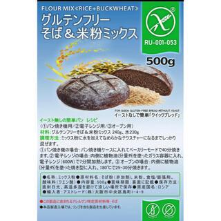 グルテンフリーのパン粉(米/穀物)