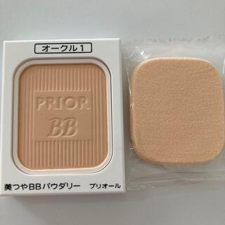 プリオール(PRIOR)のプリオール 美つやBBパウダリー オークル1 新品未使用 スポンジ付き(ファンデーション)