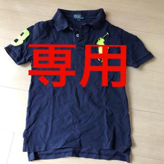 ポロラルフローレン(POLO RALPH LAUREN)のラルフローレン キッズポロシャツ (Tシャツ/カットソー)