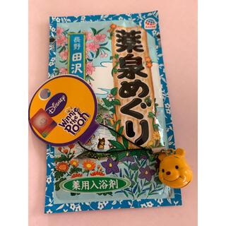 プ一さんキ一ホルダーおまけ入浴剤1p(キーホルダー)