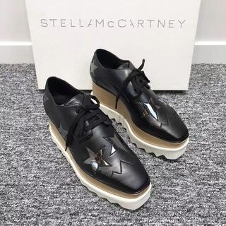 ステラマッカートニー(Stella McCartney)のStella McCartney ステラマッカートニー エリスシューズ スター(ローファー/革靴)