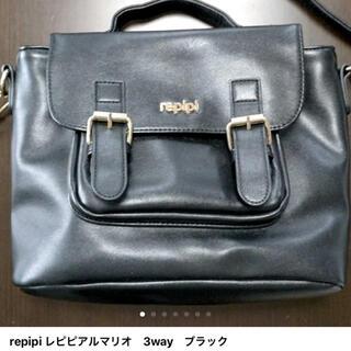 repipi armario - かばん キッズ repipi レピピアルマリオ 3way ブラック