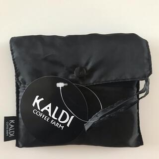 カルディ(KALDI)のカルディ エコバッグ 黒 ブラック(エコバッグ)