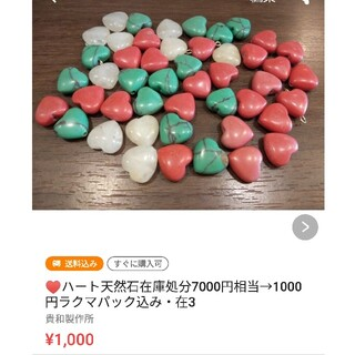 natsu様 1点(各種パーツ)
