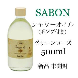 SABON - サボン シャワーオイル グリーンローズ