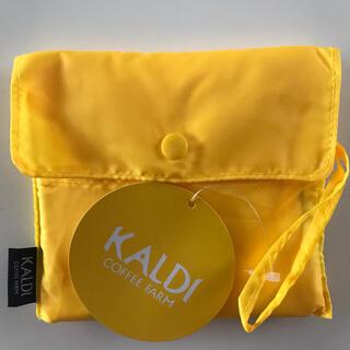 カルディ(KALDI)のカルディ エコバッグ 黄色 イエロー(エコバッグ)