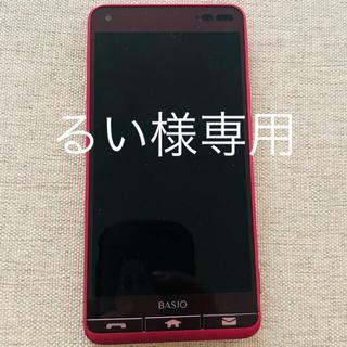 キョウセラ(京セラ)の【るい様専用】BASIO3 らくらくスマホ 本体 au(スマートフォン本体)