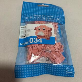 ポケモン(ポケモン)のナノブロック ポケモン no34 ラッキー(積み木/ブロック)