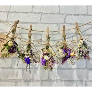ドライフラワー スワッグ ガーランド❁178 紫 ラベンダー 白 ブルー 花束(ドライフラワー)