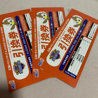 ドラゴンフライズ 引換券 3枚(バスケットボール)