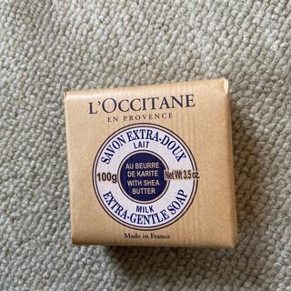 L'OCCITANE - ロクシタン★ソープ