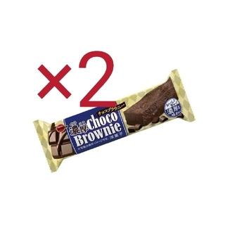 セブンイレブン  無料引換券×2枚 ブルボン 濃厚チョコブラウニー  無料 引換(フード/ドリンク券)