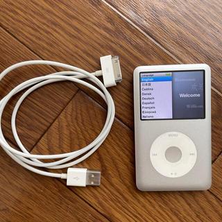 アイポッド(iPod)のiPod classic 160GB シルバー(ポータブルプレーヤー)