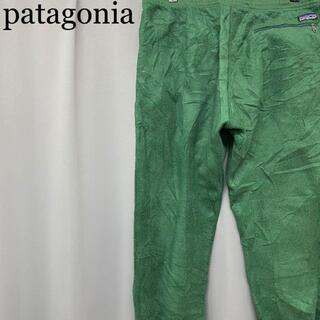 patagonia - patagonia パタゴニア フリースパンツ フリース スウェット