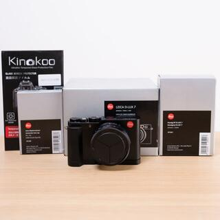 LEICA - 美品 保証2022年7月まで ライカD-LUX7 Street Kit
