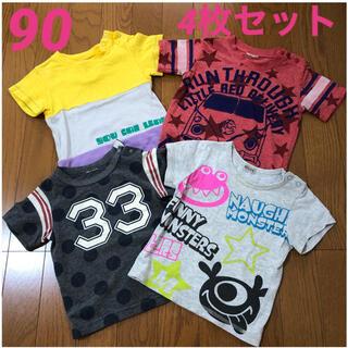 ビッツ(Bit'z)のビッツTシャツ90、他半袖Tシャツ90、4枚セット、男の子(Tシャツ/カットソー)